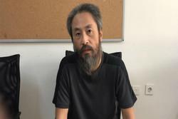 جبہہ النصرہ نے تین سال بعد جاپانی رپورٹر کو آزاد کردیا