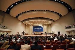 Irak'tan İsrail Dışişleri Bakanlığı'nın iddiasına tepki