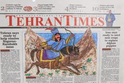 نمایشگاه نقاشی تهران تایمز