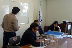 اعضا و بازرسان هیات مدیره انجمن ایرانی روابط بین المل انتخاب شدند