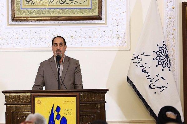 ششمین دوره آموزشی«فصوص الحکم ابن عربی» با تدریس حسن بلخاری