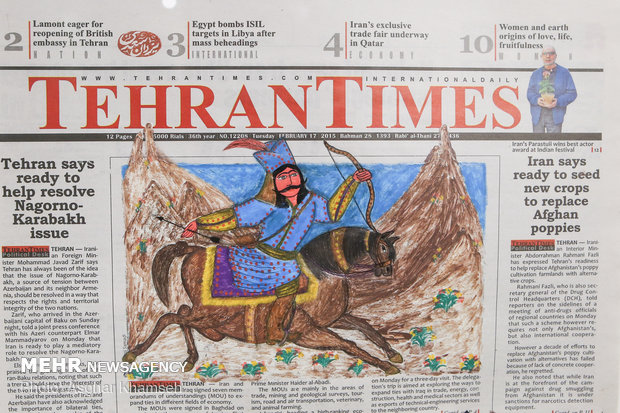 The Tehran Times cartoons