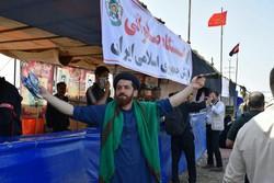 Mehran Sınır Kapısı'nda Erbain heyecanı
