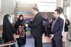 توزیع ۱۰۰۰ نوشت افزار هدیه رهبری در بین دانش آموزان گلستانی