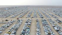 ۱۰  هزار خودرو در پارکینگ چذابه وجود دارد