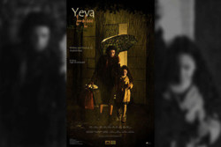 Duhok Intl. Filmfest. to feature 'Yeva'