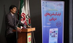 Mohammad Saeid Seif