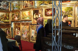 specialized exhibition of Iranian products