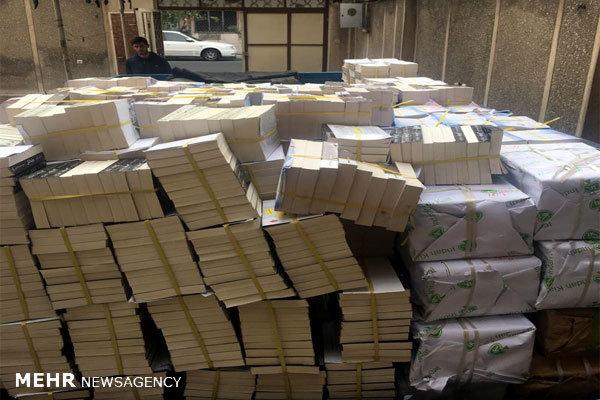 کشف یک باب انبار کتابهای قاچاق