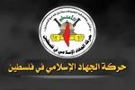 İsrail, İslami Cihad Hareketi üyesinin Şam'daki evini hedef aldı