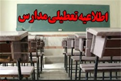 مدارس نوبت عصر ایرانشهر تعطیل شد