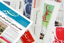 ۹۶رسانه مکتوب در استان تهران فعال است/واگذاری آگهی از طریق سایت
