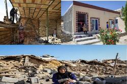 سهم اندک بومیها در بازسازی مناطق زلزلهزده /کارگران منتظر کارند