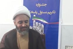 اهدای ۱۸۲ هزار جلد کتاب به کانون های مساجد در مازندران