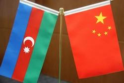 Çin kültür heyeti Azerbaycan'da