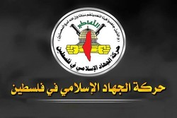 """Filistin İslami Cihat Hareketi'nden Gazze'de """"ateşkes"""" açıklaması"""