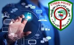 جعل عنوان در فضای مجازی جرم است/دستگیری فیشینگ کار های حرفه ای