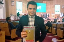 روابط عمومی شرکت عمران شهر جدید صدرا رتبه برتر را کسب کرد