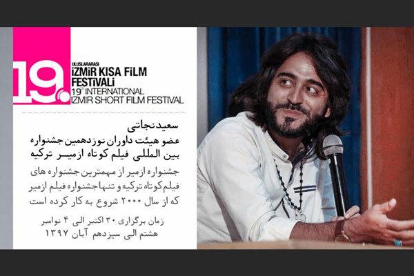 Iranian filmmaker joins jury panel of Izmir Short Filmfest.