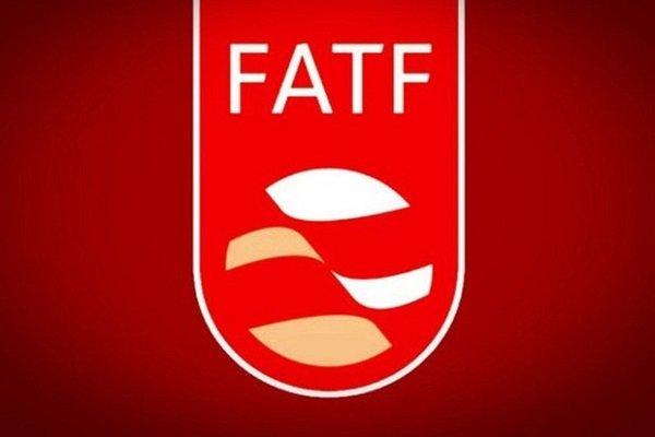 Principalist representatives pen a letter of protest to Parl. speaker over FATF