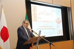 Tokyo hosts Archaeological Seminar of Japanese Researchers on Iran