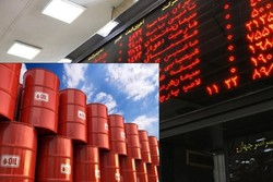 NIOC kicks off selling crude oil in stock market today
