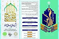 نخستین جشنواره فرهنگی هنری ادبی و رسانه مهدوی صراط فراخوان داد