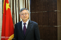Uphold multilateralism and promote common prosperity