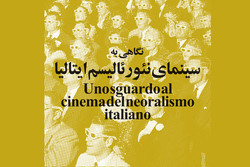 A poster a review of Italian neorealist cinema at the Film Museum of Iran.