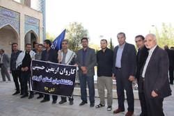 دانشجویان دانشگاههای آزاد استان قزوین عازم کربلا شدند
