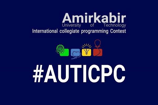 AUT to host 18th Intl. Collegiate Programming Contest in Nov.