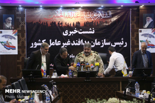 Head of Iran's Passive Defense Organization presser