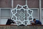 مطالبات شهرداری تهران از دولت، ۲۷۰۰ میلیارد تومان است
