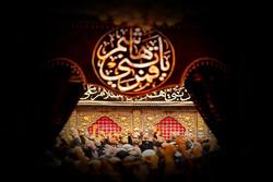 زیارت بارگاه حضرت عباس(ع) همراه با رادیو صبا