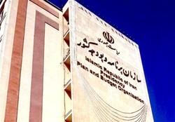 توضیحات سازمان برنامه درباره اظهارات دلاویز
