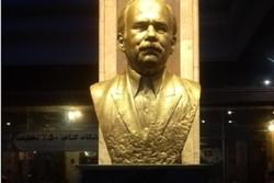 نخستین دوره جایزه ادبی «فرض پور ماچیانی» در رشت برگزار می شود