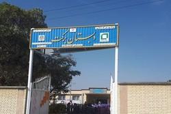 ساخت ۵ مدرسه در روستاهای نهاوند از محل اعتبارات بنیاد برکت