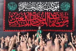 راہ کربلا میں عمود 780 پر انجمن ریحانۃ الحسین کی طرف سے عزاداری کا اہتمام