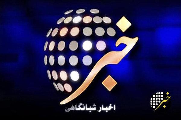 توضیح شبکه ۳ درباره پخش سریال «حوالی پاییز» در زمان خبر ۲۲