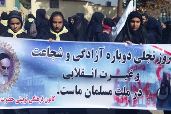 ۱۴۰ برنامه هفته بسیج دانشآموزی در استان سمنان اجرایی میشود