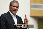 نائب الرئيس الإيراني: أمريكا سترغم على تغيير سياساتها الاستعلائية