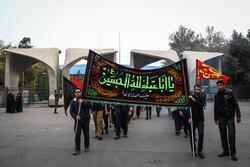طلاب الجامعات الايرانية يحيون المسيرة الأربعينية بتوقيت كربلاء /صور