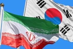 ايران وكوريا الجنوبية تتفقان علی التجارة بالعملات الوطنية
