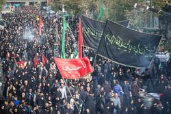 راهپیمایی جاماندگان اربعین در تهران - ۱