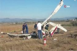 هواپیمای آموزشی در ترکیه سقوط کرد/ هر ۲ سرنشین آن کشته شدند