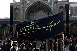 İran'daki Erbain merasiminden fotoğraflar