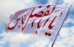 برپایی اجتماع بزرگ اربعین حسینی در قدمگاه عباس دوایر شادگان