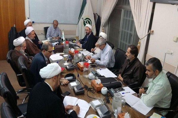 سند الگوی اسلامی ایرانی پیشرفت در مجمع عالی حکمت اسلامی بررسی شد