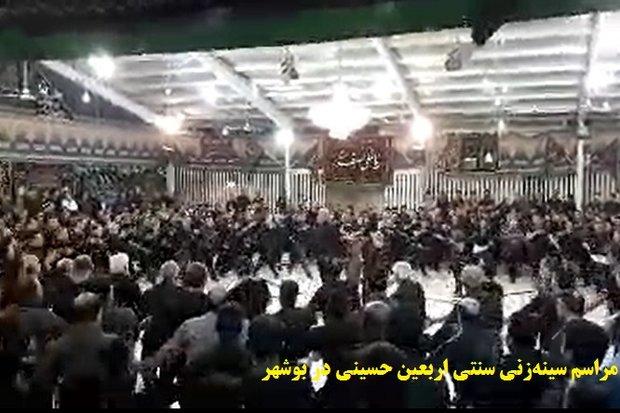İran'ın güneyinde geleneksel Erbain töreni