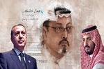 ترکی میں جمال خاشقجی کے قتل میں ملوث 20 سعودی ملزم اہلکاروں پر مقدمہ کا آغاز